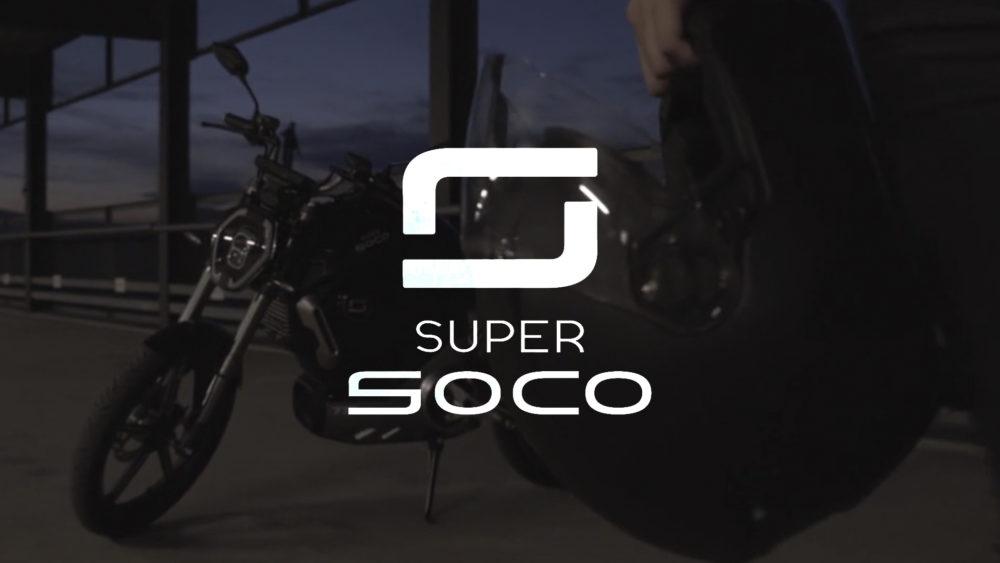 Super Soco – Imagefilm 2019